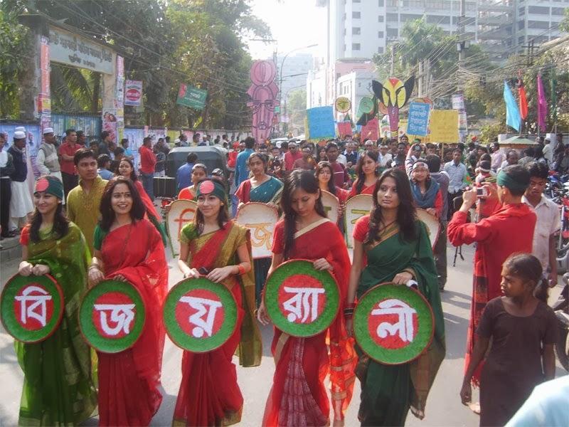 victory day of bangladesh Victory day of bangladesh is also called bijoy dibosh the day 16th december is celebrated all over the country as victory day of bangladesh.