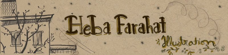 The Art Of Heba Farahat