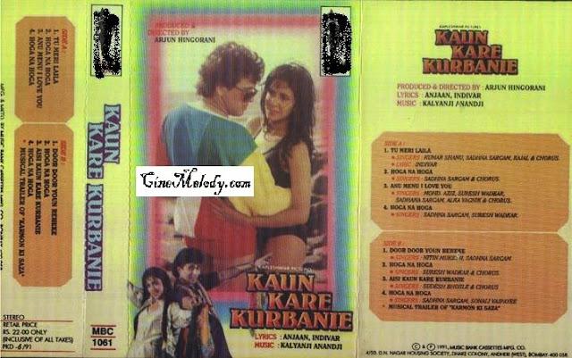 Kaun Kare Kurbanie  1991