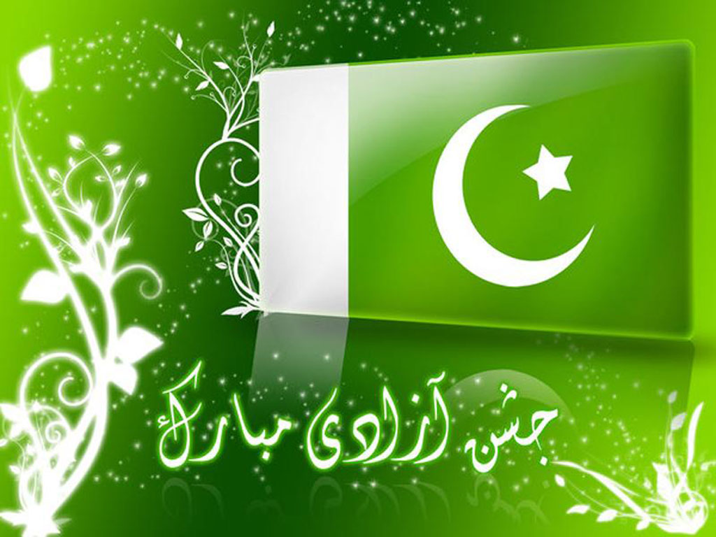 http://4.bp.blogspot.com/-9-OGU_shulI/UDXD9hYHuhI/AAAAAAAAAEo/TJIYWOlX2g0/s1600/14+August+pakistan+independence+wallpapers+%2810%29.jpg