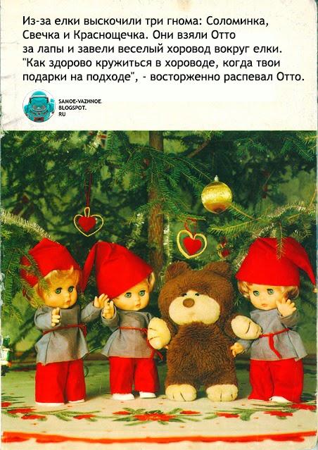 Детские книги 197