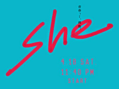 She 2015 (J-Drama) Subtitle Indonesia