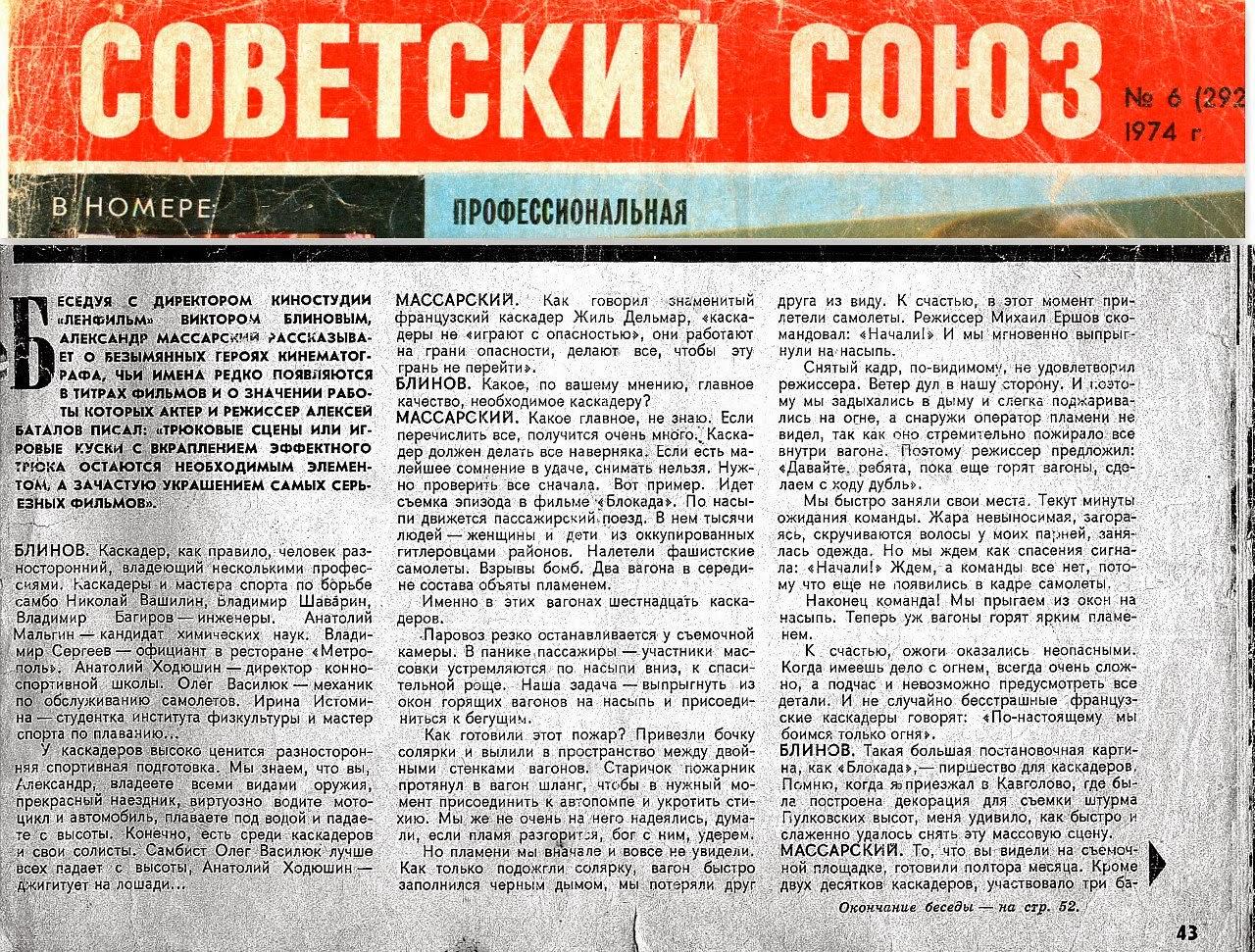 Больничный лист срочно Пушкино недорого