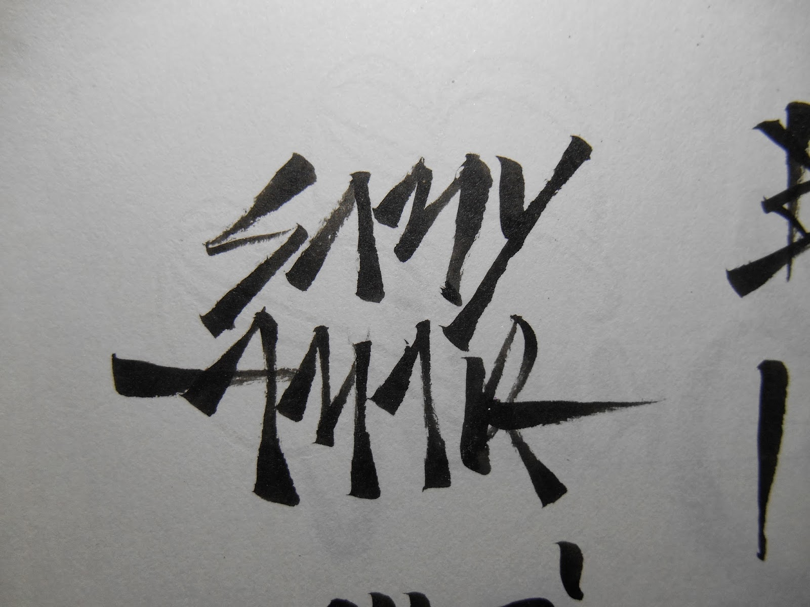 Samy amar calligraphy and lettering brush