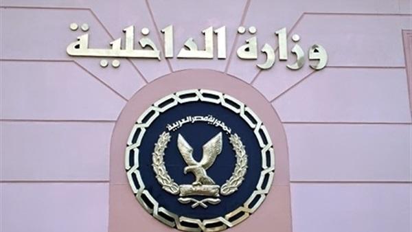 تعرف على طريقة تجديد رخصة العربية الاوراق المطلوبة والخطوات كاملة