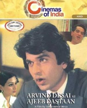 Arvind Desai Ki Ajeeb Dastaan 1978 Hindi Movie Watch Online