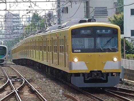 西武新宿線 各停 新所沢行き1 3000系(引退)