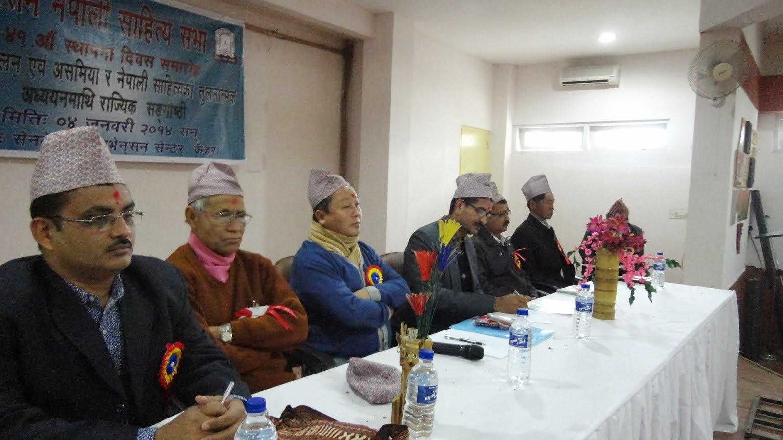 असम नेपाली साहित्य सभाको ४१औं स्थापना दिवसको अवसरमा आयोजित कवि सम्मेलनः काजिरङ्गा ४ जनवरी २०१४