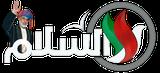 صحيفة السلام