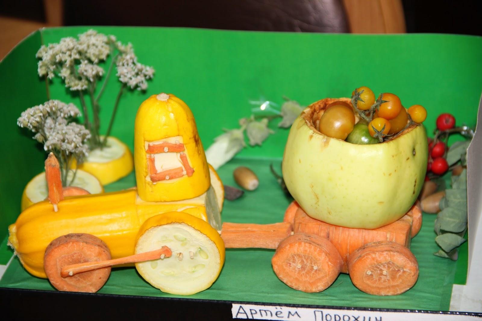 Поделка из большого овоща 602