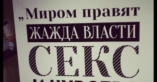 zhazhda-vlasti-seksa-goloda-freyd
