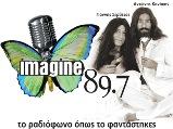 Ακούστε live Imagine 89.7 Rock Περιοχή: Θεσσαλονίκη Web: imagine897.gr