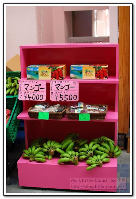 芒果一箱 4000日幣