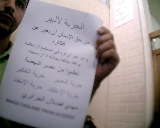 الحرية لألبير من الغجر الرعاع أنتم تستحقون جلال بريك كي يشدخ رؤوسكم  Image+006