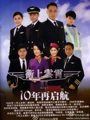 Bao La Vùng Trời 2 - Triumph in the Skies 2 (2013) VIETSUB - FFVN - (43/43)