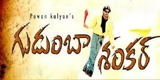 Gudumba Shankar (2004) Telugu Mp3 Songs Free Download Here
