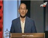الكلام الطيب مع رمضان عبد المعز   الأربعاء 29-10-2014