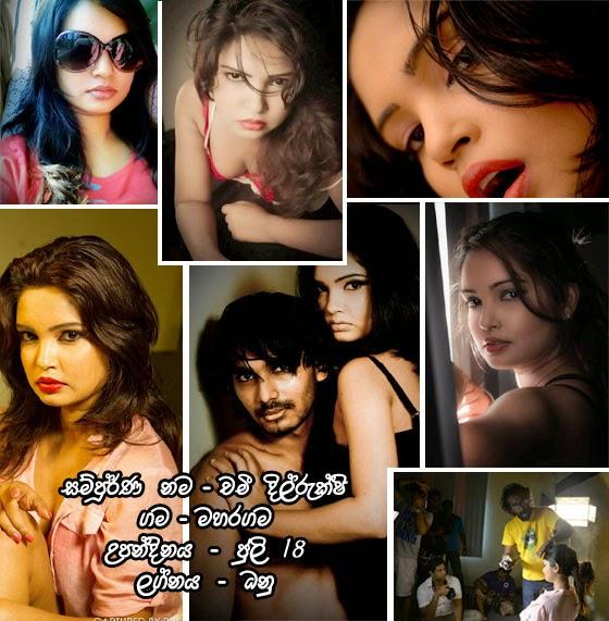 http://www.hirugossip.net/2014/09/chami-dilrukshi.html