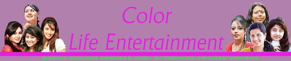 CLE - Color Life Entertainment