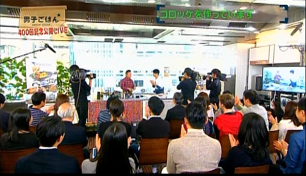 株式会社 ジーヤマ Staff Blog