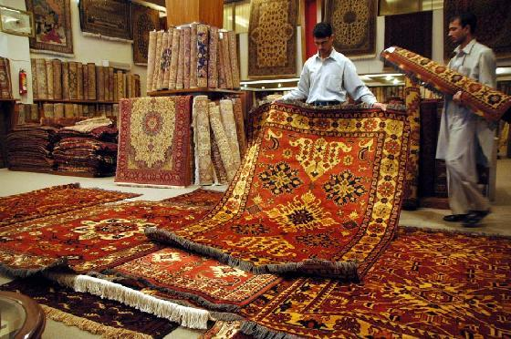 Small Industries In Pakistan