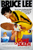 The Game of Death 1978 In Hindi hollywood hindi                 dubbed movie Buy, Download trailer                 Hollywoodhindimovie.blogspot.com