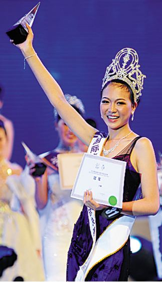 Miss Tourism Queen International Xia Mei Zi