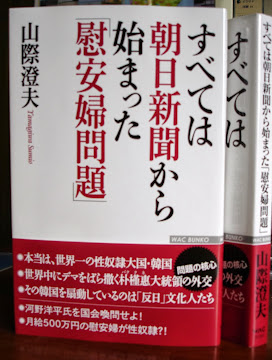 ≪書籍!≫
