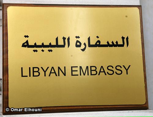 نتيجة بحث الصور عن السفارة الليبية في واشنطن