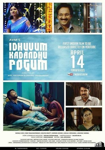 Watch Idhuvum Kadanthu Pogum (2014) HD WebRip Tamil Movie Watch Online Free Download
