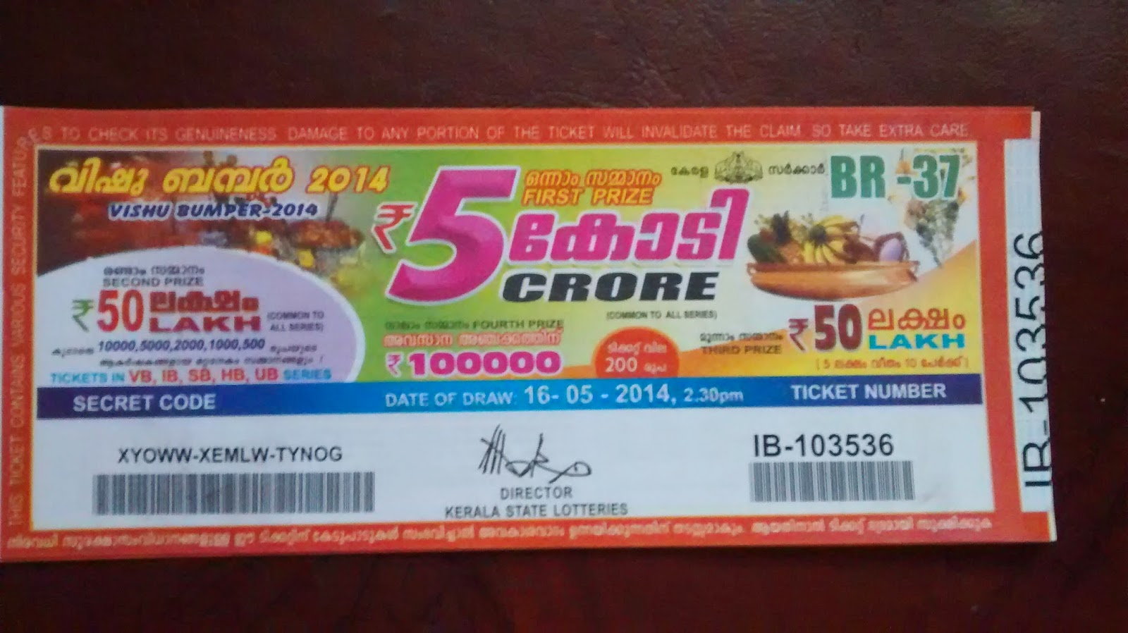 Vishu bumper 2014 sale started kerala lottery prize stucture thai