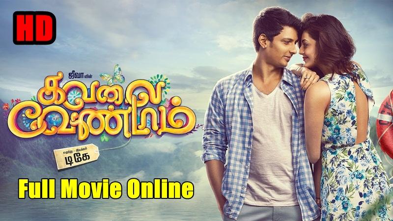 [2016] Kavalai Vendam HD Movie Online | Kavalai Vendam Full Movie HD