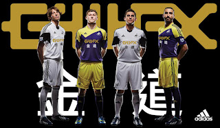 Swansea 13-14 Kits Adidas by Daathh32