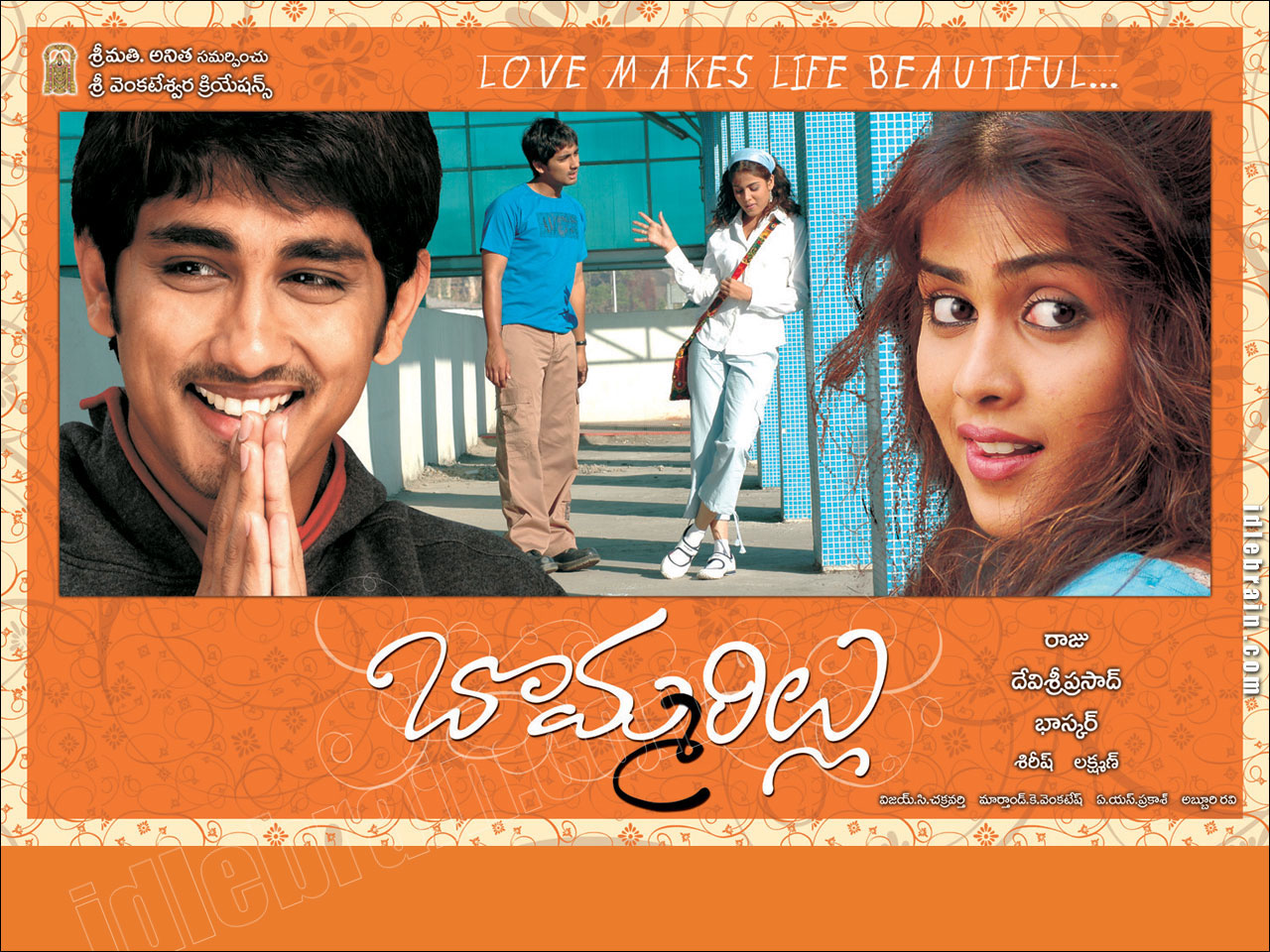Bommarillu Full Movie With English Subtitles Free Download