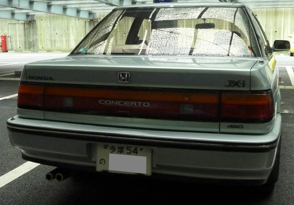 Honda Concerto, japońskie samochody, fotki