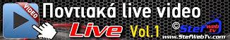 Ποντιακά video live vol.1