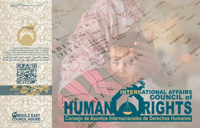 International Affairs Council of Human Rights