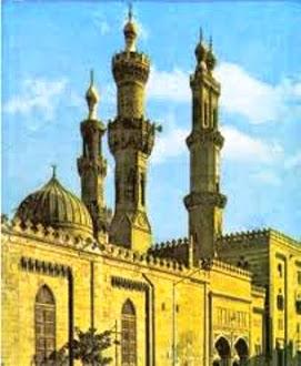 قلعة الإسلام والمسلمين الجامع الأزهر الشريف (تأسس سنة 361هــ/ 972م):