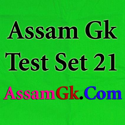 Assam Gk-Test Set 21