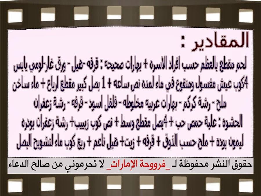 http://4.bp.blogspot.com/-92auR0QxVLQ/VP7Plr_iYdI/AAAAAAAAJWI/HjomGZAaPI0/s1600/3.jpg