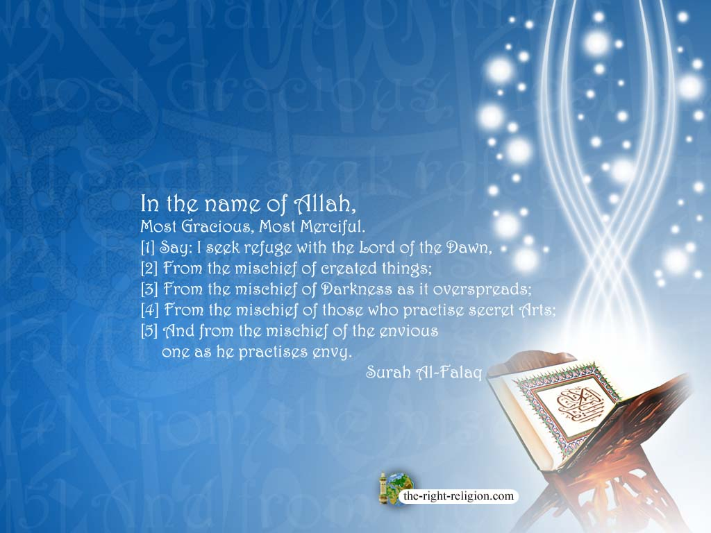 http://4.bp.blogspot.com/-92pzb5NZW_U/UK8X0agoKmI/AAAAAAAAAu8/UptHpBgK5cE/s1600/Islamic-wallpaper-desktop.jpg
