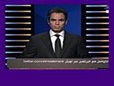 - برنامج الطبعة الأولى مع أحمد المسلمانى -حلقة يوم الإثنين 23-5-2016