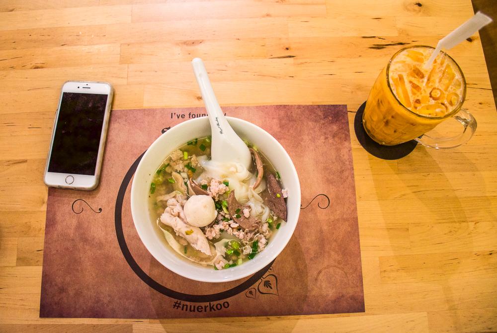 Nuer Koo Noodle Soup bangkok siam paragon