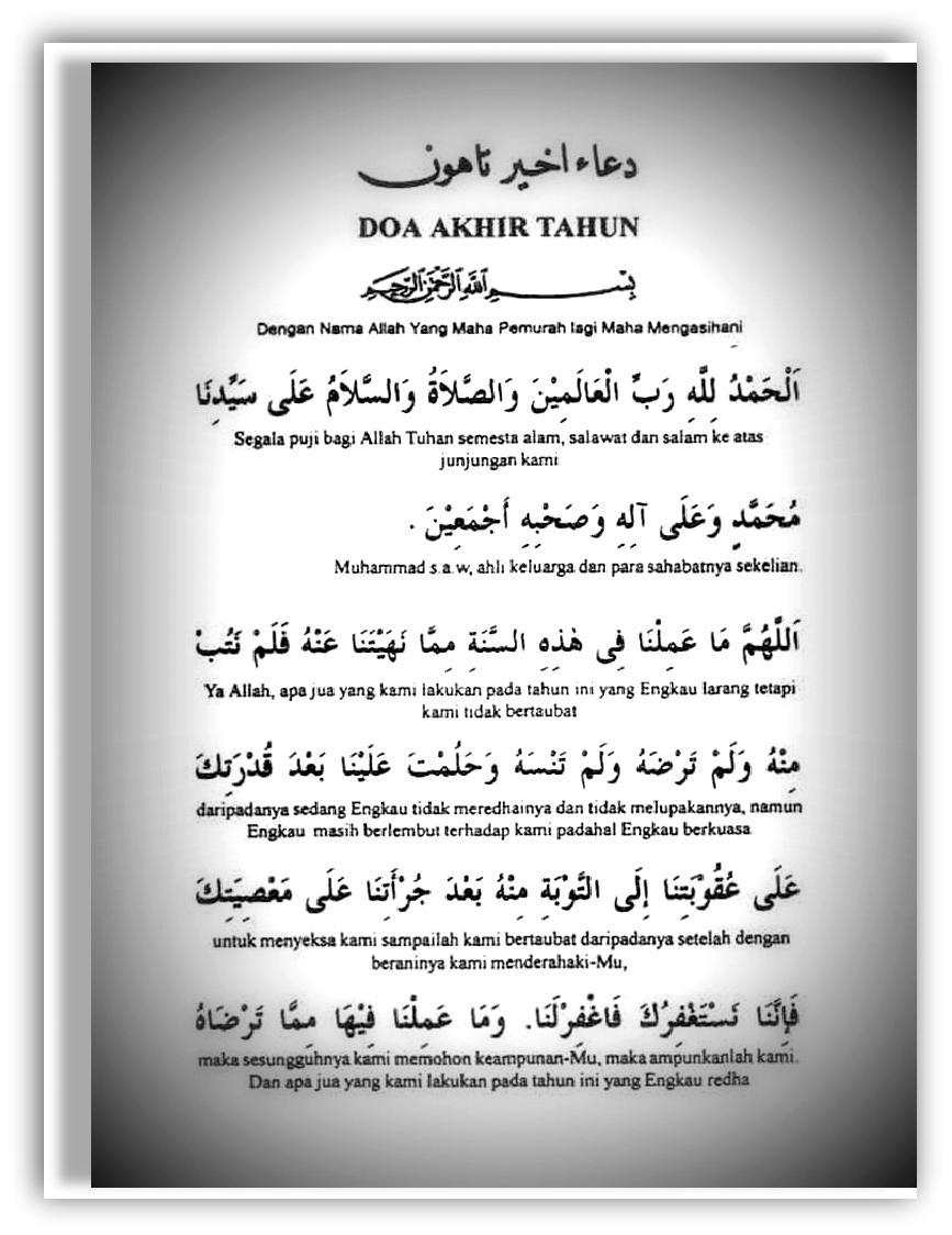 Selamat Menyambut Maal Hijrah ( Doa Awal dan Akhir Tahun)