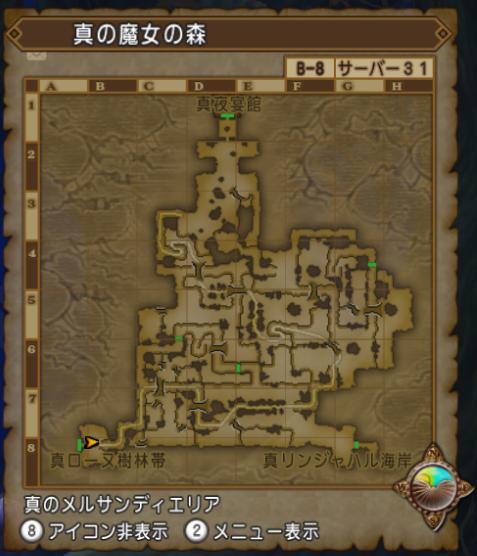 魔女の森新マップ