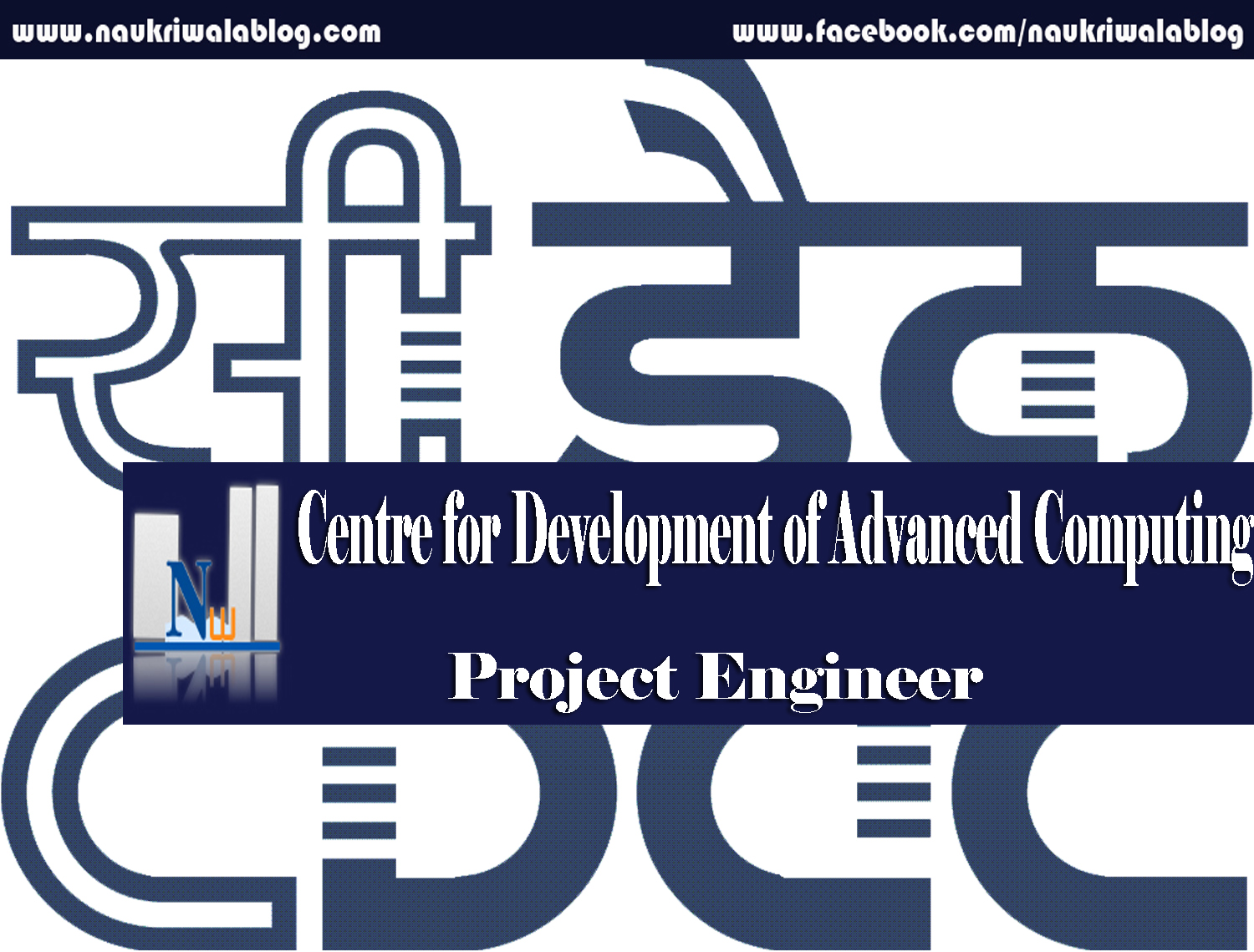 Project Engineer job2016