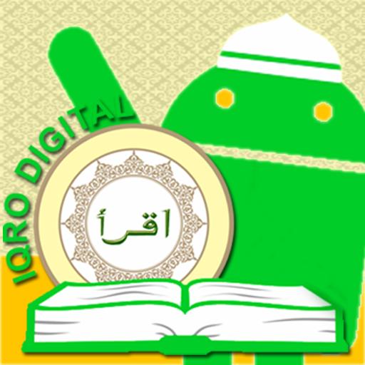 Buku Iqra Digital Untuk Belajar Membaca Al Quran Bagi Paud Dan Tk Ra Mi Wajib Belajar Ngares