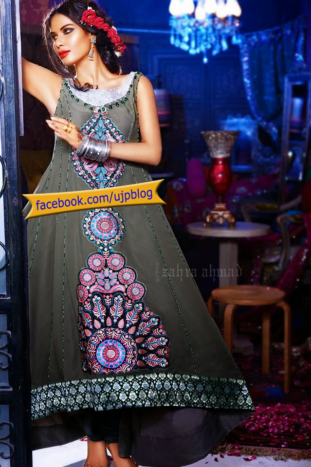 neew party dresses by zahra ahmad