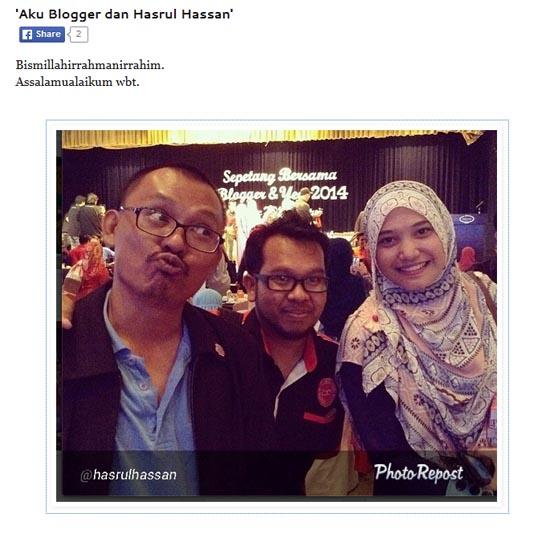 Peserta Aku Blogger dan Hasrul Hassan