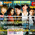 HM VCD Vol 143 HD